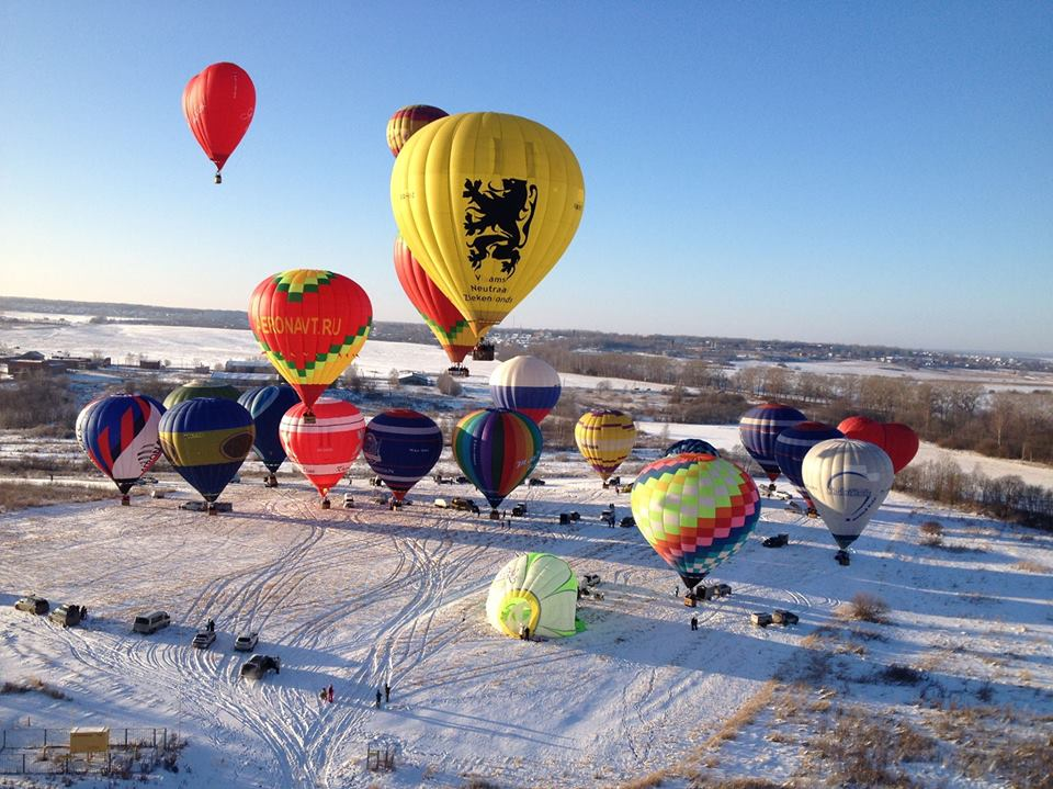 Festival balloons Apples in the Snow in Moscow area